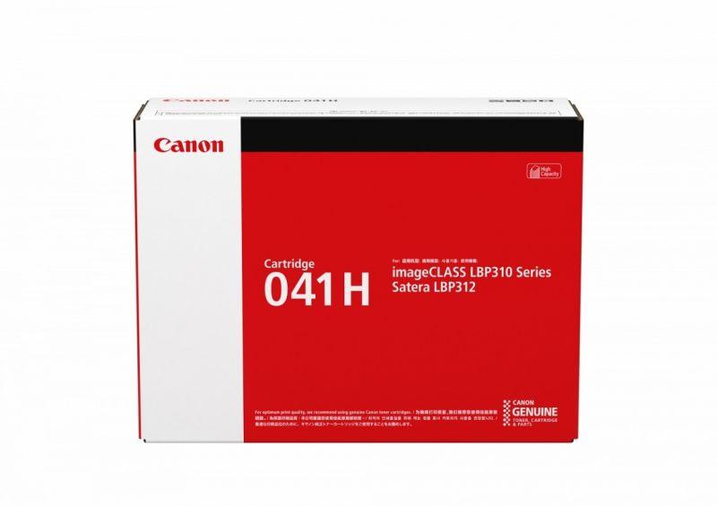 Canon Cartridge 041H