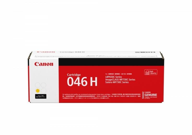 Canon Cartridge 046H