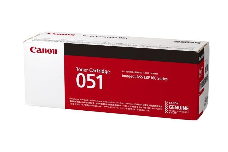 Canon Cartridge 051