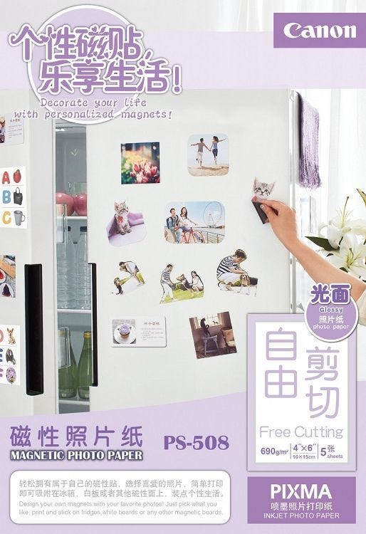 """Canon Magnetic Photo Paper PS-508 4 x 6"""" (5 sheets)"""
