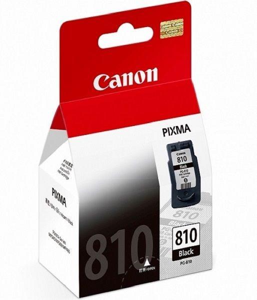 Canon PG-810 - Black