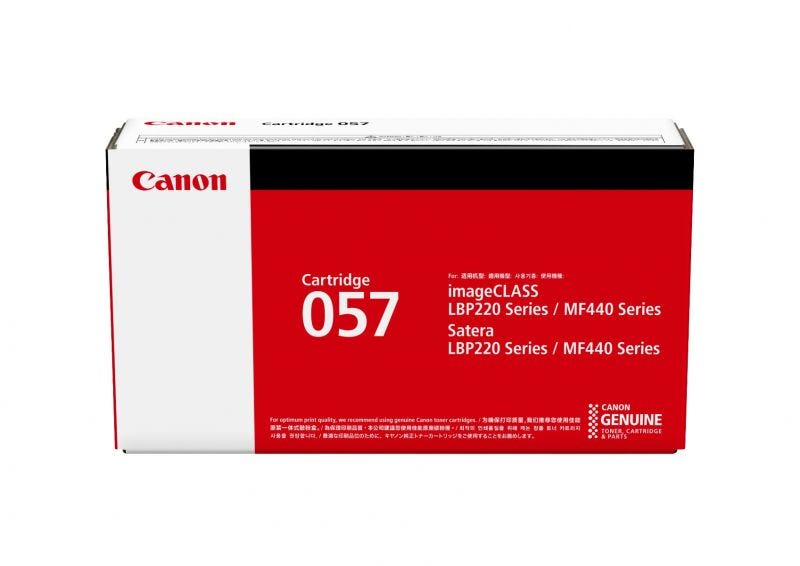 Canon Toner Cartridge 057