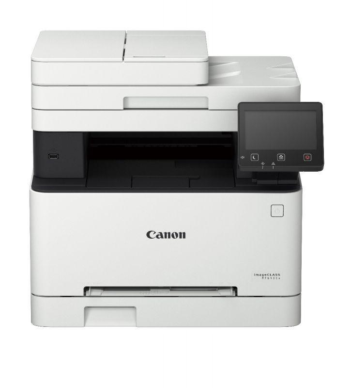 CANON imageCLASS MF645Cx