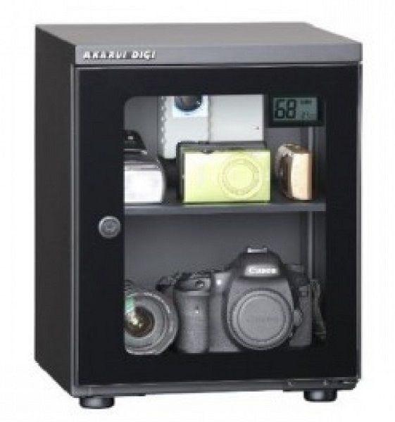 Akarui Dry Cabinet E26DG